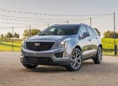 В России стартовал прием заказов на новый Cadillac XT5