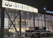 Infiniti открыла новый дилерский центр в Перми