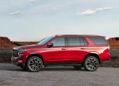 Абсолютно новый Chevrolet Tahoe. И у нас он тоже будет!