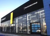 Открылся новый дилерский центр Renault в Самаре — «Автоповолжье»
