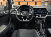 Женевский автосалон у вас дома. Новая «фишка» Volkswagen