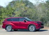Дилеры «Тойоты» начали принимать заказы на Toyota Highlander нового поколения