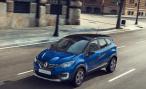 Обновленный Renault Kaptur 2020 года. Идеален для города