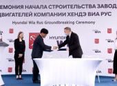 В Санкт-Петербурге строят завод по выпуску двигателей Hyundai