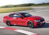 Новый BMW M5. В России от 8 650 000 рублей