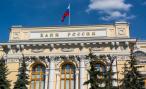 Центробанк разрешил микрофинансовым организациям выдавать автокредиты без справки о доходах