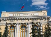Банк России хочет расширить тарифный коридор ОСАГО еще на 10 процентов