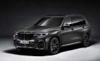 «Баварские моторы» представляют BMW X7 в ограниченной серии Dark Shadow Edition