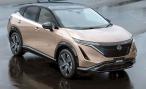 Nissan Ariya. Твое электрическое будущее