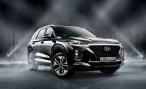 Hyundai представляет ограниченную версию кроссовера Santa Fe