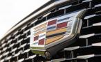 Сервис онлайн-бронирования Cadillac получил новый функционал