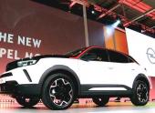 Где-то в Европе представили новый Opel Mokka