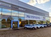 В Санкт-Петербурге открылся новый дилер Geely
