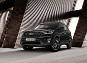 «Хендай» представил Hyundai Creta и Hyundai Tucson ограниченной серии