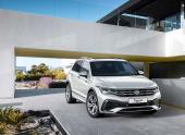 2021 Volkswagen Tiguan в России. Оборудование и комплектации