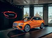 Обновленный Bentley Bentayga. Российская премьера