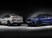 Открыт прием заказов на BMW X5 M Competition и BMW X6 M Competition в исполнении First Edition