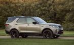 В России стартовал прием заказов на обновленный Land Rover Discovery