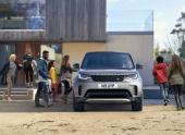 Обновленный Land Rover Discovery. Мне только подправить