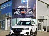 «Fresh Auto Волгоград» — еще один официальный дилерский центр Changan в России