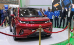 Новый российский электромобиль представлен в Москве