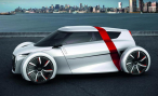 Audi Urban Concept. На двоих