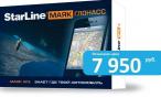Маяк StarLine М12. Космическая безопасность