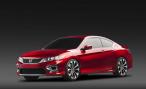 Купе Honda Accord показали на автосалоне в Детройте