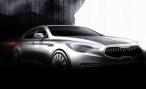 Kia Motors публикует первые рисунки нового флагманского седана