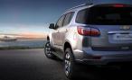 В Петербурге стартовало производство Chevrolet Trailblazer