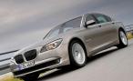«Яблоко» будет информировать граждан о закупках чиновниками дорогих автомобилей