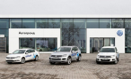 В Екатеринбурге открылся дилер Volkswagen – «Автогранд»