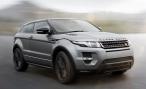 В Пекине представили Range Rover Evoque Special Edition от Виктории Бекхэм