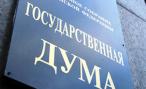 Единороссы намерены компенсировать отказ от 0,2 промилле точным медосвидетельствованием