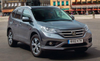 Названы комплектации Honda CR-V для России