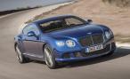 Bentley Continental GT Speed покажут на автосалоне в Москве