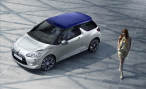 Citroen представил кабриолет DS3 Cabrio перед премьерой в Париже