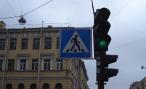 На двух перекрестках в Петербурге появится «рыбий глаз»