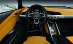 Audi планирует выпустить конкурента BMW 1-Series GT в 2016 году