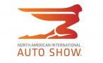 В Детройте открывается международный автосалон