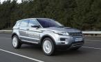Land Rover представит в Женеве первую в мире 9-ступенчатую автоматическую КП