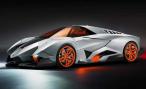 Lamborghini отмечает юбилей демонстрацией одноместного суперкара Egoista