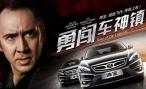 Николас Кейдж: Выбирай китайское