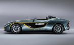 Aston Martin представляет концепткар CC100