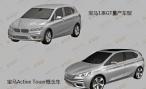 BMW решилась на производство переднеприводной модели