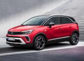Opel Crossland появится в России