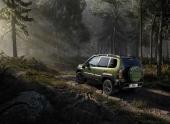 Обновленная Lada Niva Travel. Комплектации и цены