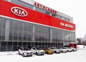 Kia объявляет о сотрудничестве с автохолдингом «Авилон»