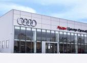 Ауди Центр Оренбург — новый дилерский центр Audi в Оренбурге