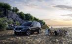 Lada Largus FL. Комплектации и цены